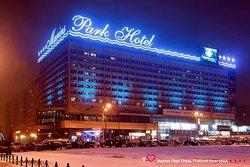 Marins Park Hotel Nizhniy Novgorod