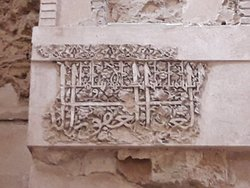 Ancient tiles and calligraphy