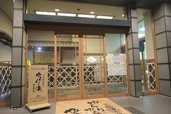 Yurara no Yu Nara