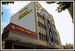 Hasht Behesht Apart. Hotel