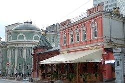 Bolshaya Dmitrovka Street