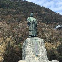 The Statue of Shintaro Nakaoka