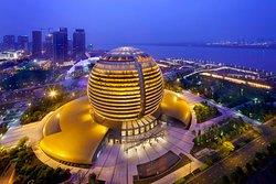 InterContinental Hangzhou