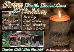 Siriya Health Herbal Care & Workshop