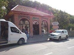 Aliovsat Sweets House