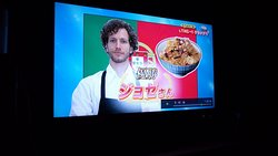シェフTV番組出演 Portuguese chef is on TV program