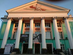Russian Drama Theater