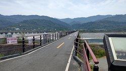 Yufu Bikeway