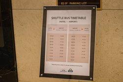 공항 셔틀버스 시간표