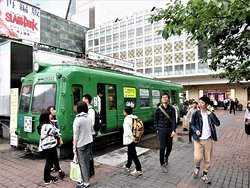 Aogaeru Tourist Information Center