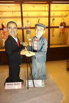 Obama and the museum Owner (347415476)