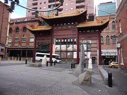 Museum of Chinese Australian History Inc