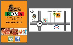 Roma pizza restaurant & bar