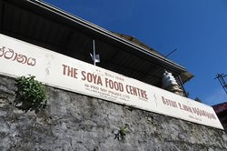 The Soya Centre