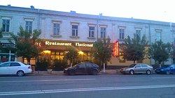 The National Restaurant