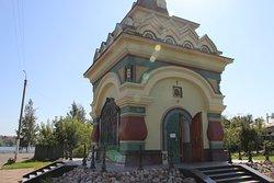 Chapel Tsar Calvary