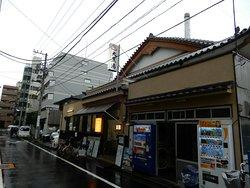 Daikokuyu