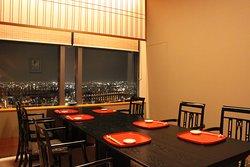 Kyo Kaiseki Minokichi Takeshigero Hotel Hankyu International
