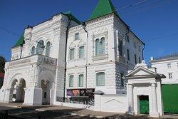 Romanovskiy Museum