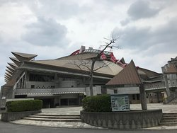 Okinawa Prefectural Budokan
