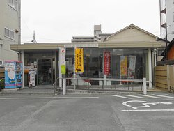 Yuda Onsen Tourist Information Center