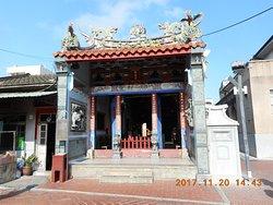 Lukang Nanjing Temple