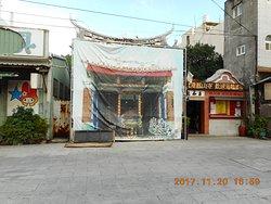Lukang Fengshan Temple
