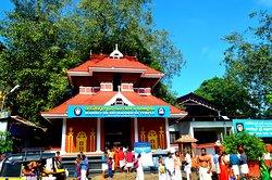 Mammiyur Mahadeva Kshetram