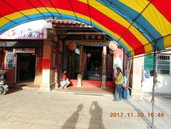 Lukang Xingan Temple