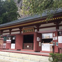 Horaiji Temple