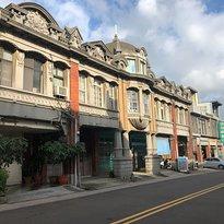 Fu Gang Old Street
