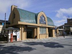 Izumotaisha mae Station