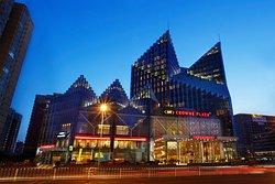 Crowne Plaza Shenyang Parkview