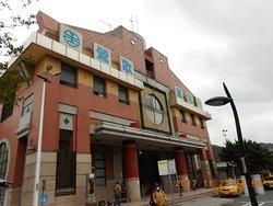 Yingge Station