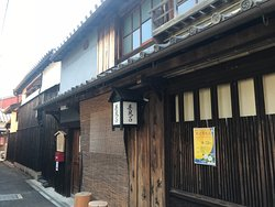 Yuasa Important Traditional Building Preservation Area