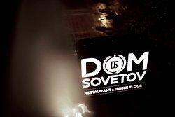 Dom Sovetov Restaurant & Dance Floor