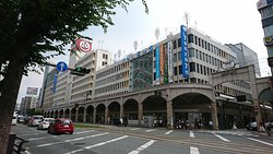 Tsuruya Department Store