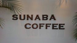 Sunaba Coffee Ketakacho Yugyo Center