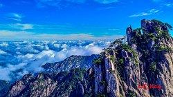 黄山地质公园