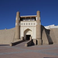 ‪Ark of Bukhara‬