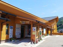 Michi-no-Eki Suzu Endenmura