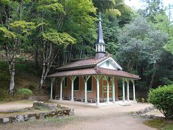 Otome Mountain Path Maria Cathedral