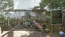 Masakado Kubizuka