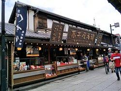 Takagiyaroho
