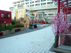 Kobe Three Kingdoms Garden