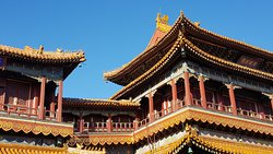 Храм Юнхэгун (Ламаистский храм)