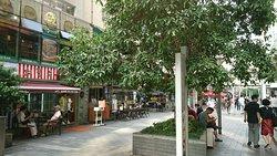 Wujiang Road pedestrian Street