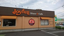 Joyfull, Suzuka Asahigaoka Branch