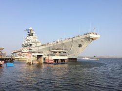 Tianjin Binhai Aircraft Carrier Theme Park