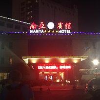 Manya Hotel
